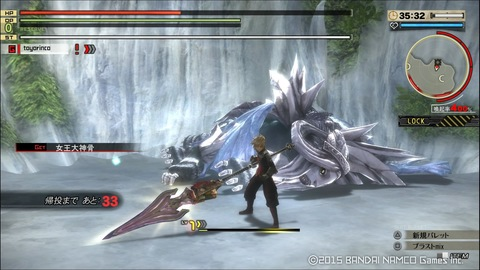 GOD EATER 2 RAGE BURST_20150330115227.jpg
