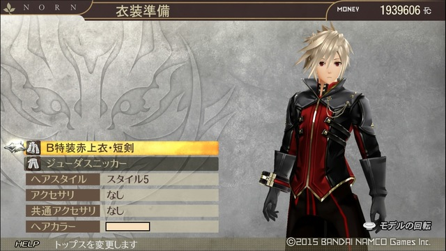 GOD EATER 2 RAGE BURST_20150407171416.jpg