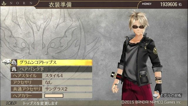 GOD EATER 2 RAGE BURST_20150407173449.jpg