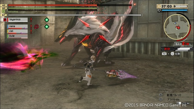 GOD EATER 2 RAGE BURST_20150411142837.jpg