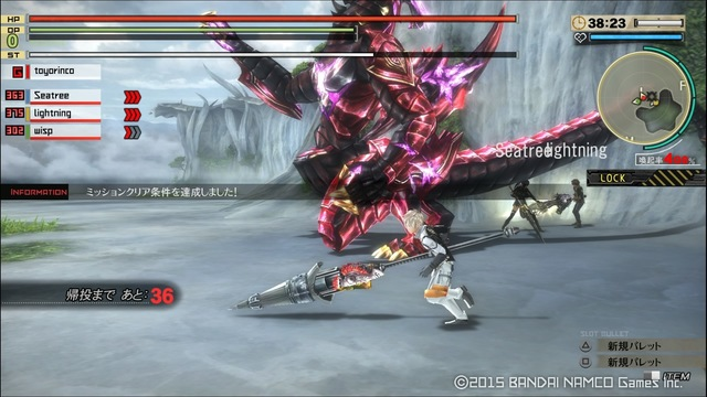 GOD EATER 2 RAGE BURST_20150412150250_1.jpg